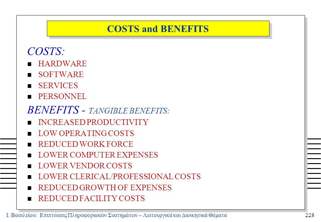 Ι. Βασιλείου: Επιπτώσεις Πληροφοριακών Συστημάτων – Λειτουργικά και Διοικητικά Θέματα228 COSTS: n HARDWARE n SOFTWARE n SERVICES n PERSONNEL BENEFITS