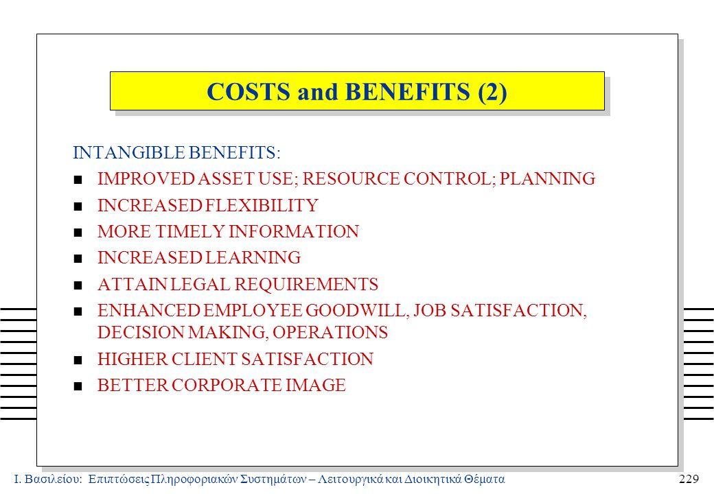Ι. Βασιλείου: Επιπτώσεις Πληροφοριακών Συστημάτων – Λειτουργικά και Διοικητικά Θέματα229 INTANGIBLE BENEFITS: n IMPROVED ASSET USE; RESOURCE CONTROL;