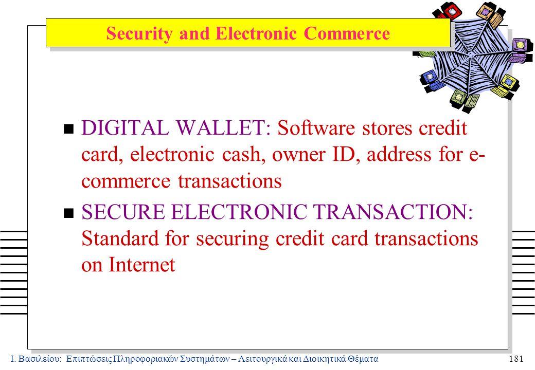 Ι. Βασιλείου: Επιπτώσεις Πληροφοριακών Συστημάτων – Λειτουργικά και Διοικητικά Θέματα181 n DIGITAL WALLET: Software stores credit card, electronic cas