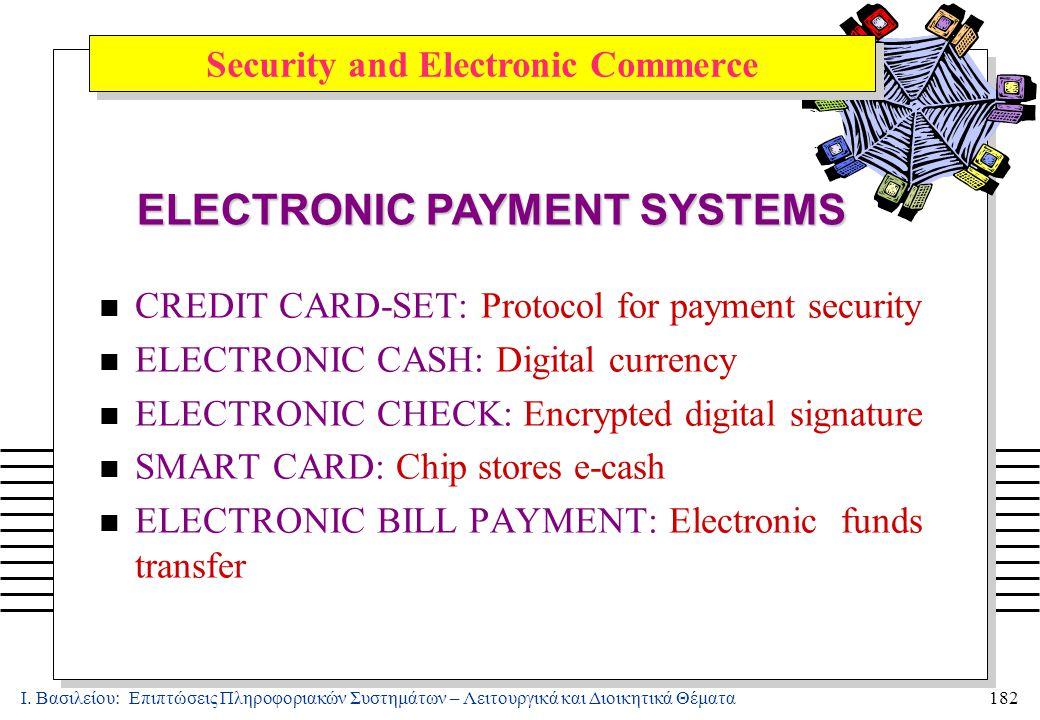 Ι. Βασιλείου: Επιπτώσεις Πληροφοριακών Συστημάτων – Λειτουργικά και Διοικητικά Θέματα182 n CREDIT CARD-SET: Protocol for payment security n ELECTRONIC