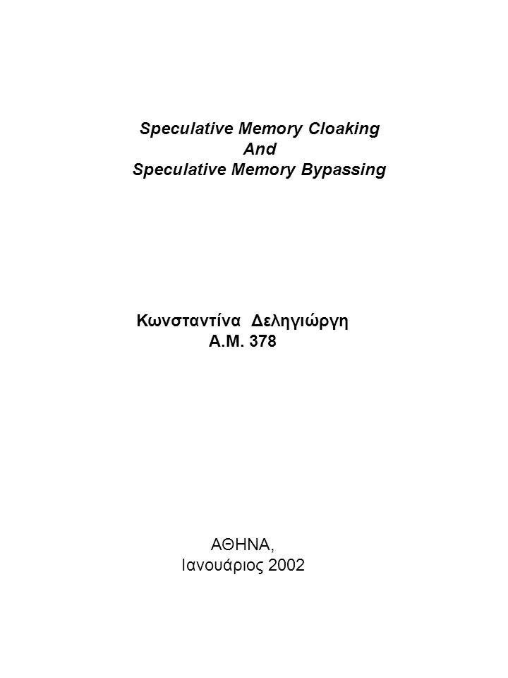 Speculative Memory Cloaking And Speculative Memory Bypassing Κωνσταντίνα Δεληγιώργη Α.Μ. 378 ΑΘΗΝΑ, Ιανουάριος 2002