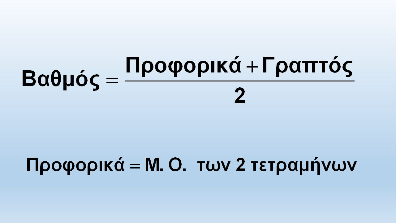 Οικονομικές − Πολιτικές − Κοινωνικές & Παιδαγωγικές Σπουδές Επιστήμες Οικονομίας Κοινωνικές & Πολιτικές Επιστήμες Παιδαγωγικές Επιστήμες Μαθηματικά και Στοιχεία Στατιστικής (8) Αρχές Οικονομικής Επιστήμης (6)Αρχές Φυσικών Επιστημών (6) Στοιχεία Κοινωνικών και Πολιτικών Επιστημών (6) Ιστορία (6)