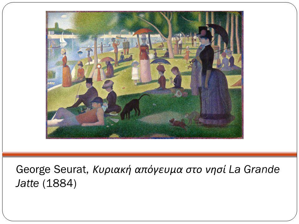 George Seurat, Κυριακή απόγευμα στο νησί La Grande Jatte (1884)