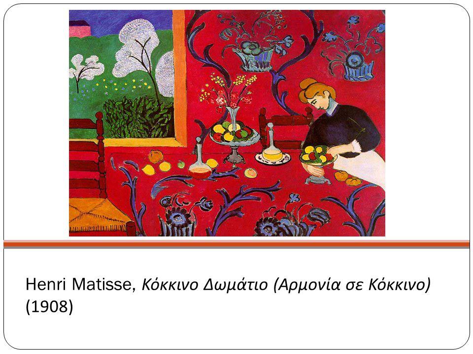 Henri Matisse, Κόκκινο Δωμάτιο ( Αρμονία σε Κόκκινο ) (1908)