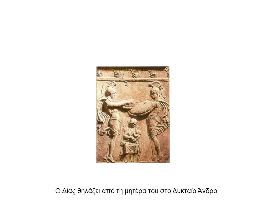 Ο Δίας θηλάζει από τη μητέρα του στο Δυκταίο Άνδρο