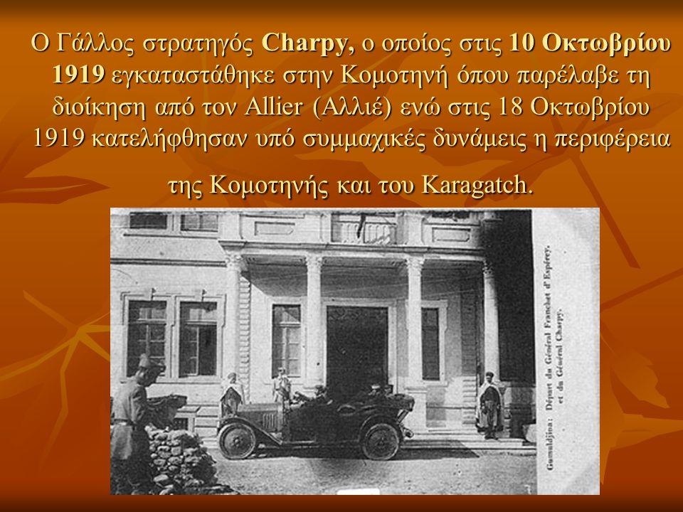 Ο Γάλλος στρατηγός Charpy, ο οποίος στις 10 Οκτωβρίου 1919 εγκαταστάθηκε στην Κομοτηνή όπου παρέλαβε τη διοίκηση από τον Allier (Αλλιέ) ενώ στις 18 Οκτωβρίου 1919 κατελήφθησαν υπό συμμαχικές δυνάμεις η περιφέρεια της Κομοτηνής και του Κaragatch.
