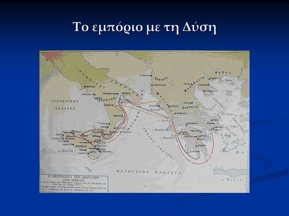 Ο εμφύλιος στην Κέρκυρα
