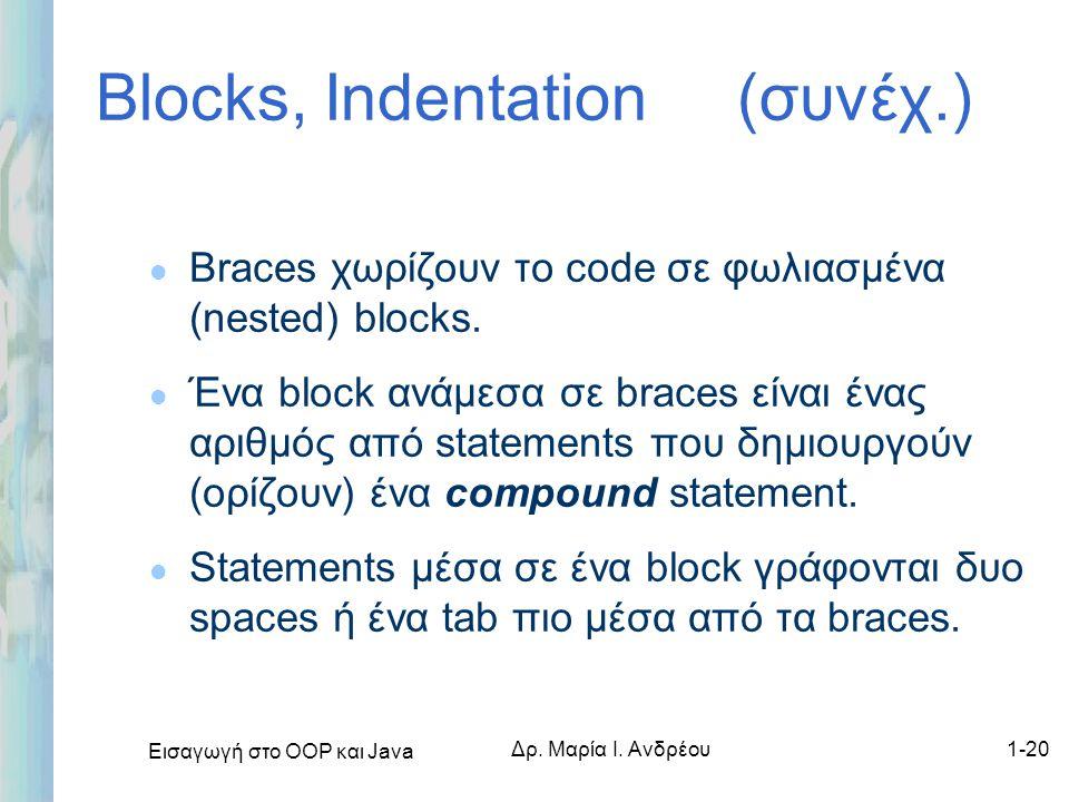 Εισαγωγή στο ΟΟΡ και Java Δρ. Μαρία Ι. Ανδρέου1-20 l Braces χωρίζουν το code σε φωλιασμένα (nested) blocks. l Ένα block ανάμεσα σε braces είναι ένας α