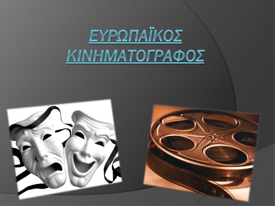 Οι πρώτες ταινίες  Γενικά, οι πρώτες κινηματογραφικές ταινίες ήταν μικρής διάρκειας, παρουσιάζοντας συνήθως στατικά, μία σκηνή της καθημερινότητας.