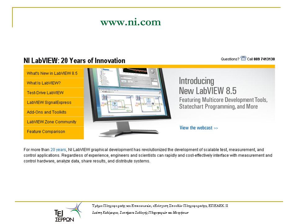 Εισαγωγή στο LabVIEW Το όνομα LabView είναι το ακρωνύμιο των λέξεων «Laboratory Virtual Instrument Engineering Workbench» (Σχεδιαστήριο για την Κατασκευή Εργαστηριακών Εικονικών Οργάνων) και αναπτύχθηκε κατά το τέλος της δεκαετίας του 80 από την εταιρία National Instruments (βλέπε www.ni.com).