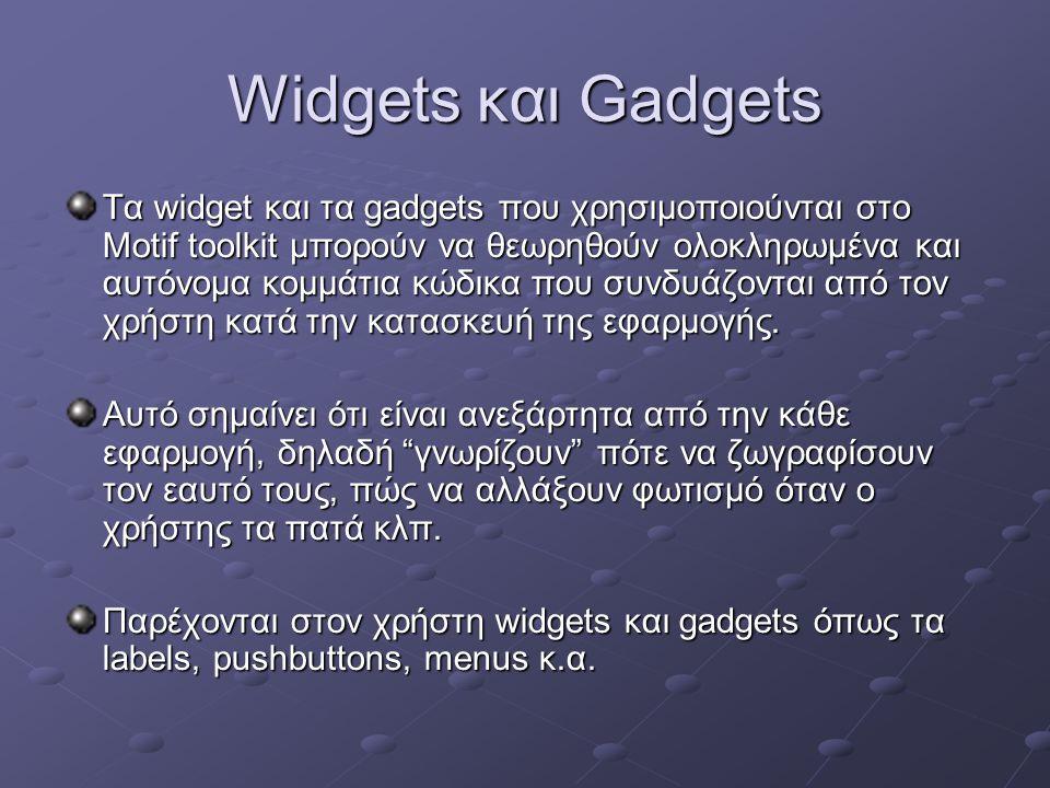 Manager Widgets Τα manager widgets αποτελούν μία ειδική κατηγορία widgets.