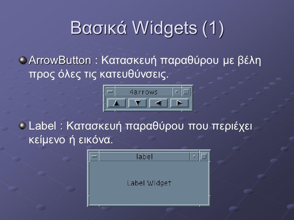 toplevel = XtVaAppInitialize (&app, Demos , NULL, 0, &argc, argv, NULL, NULL); main_w = XtVaCreateManagedWidget ( main_window , xmMainWindowWidgetClass, toplevel, NULL); list_w = XmCreateScrolledList (main_w, main_list , NULL, 0);