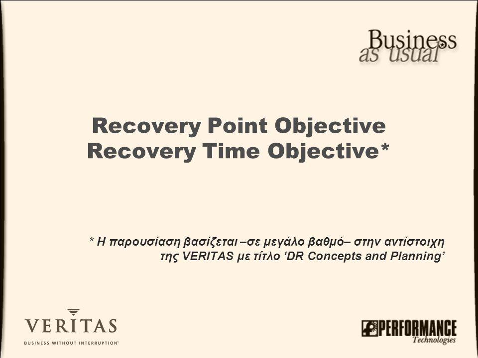 Disaster Recovery   Φάσεις