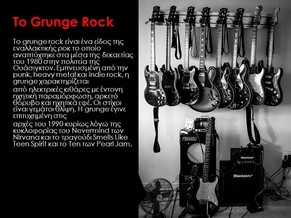 Η μουσική ροκ όπως φάνηκε μπορούσε να γίνει πιο ήρεμη, κινούμενη κάπου μεταξύ του ποπ και του ροκ.