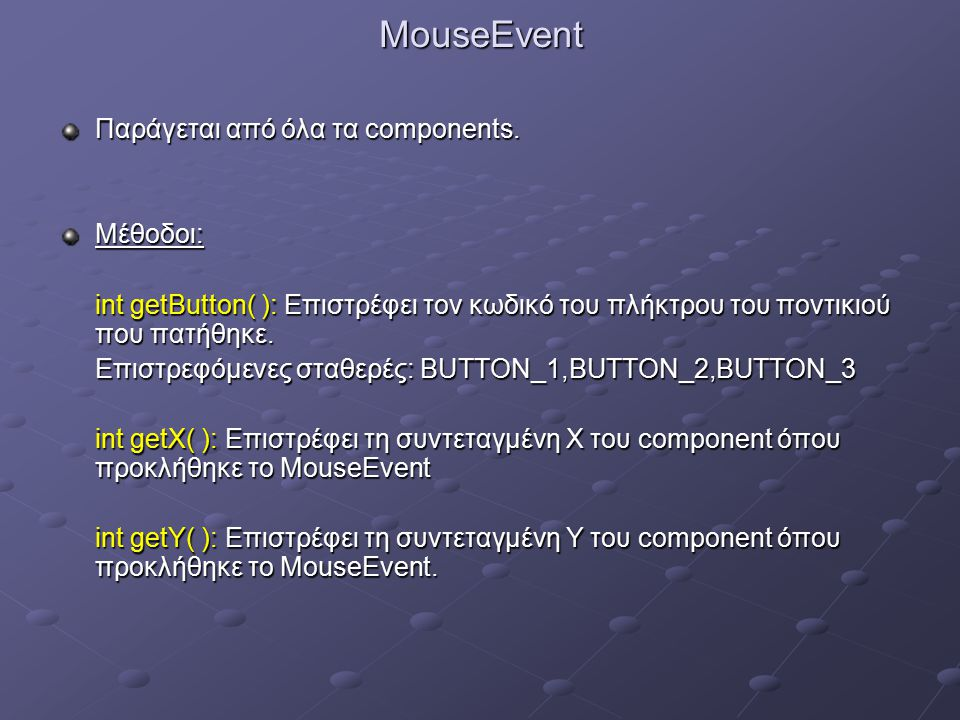 MouseEvent Παράγεται από όλα τα components.