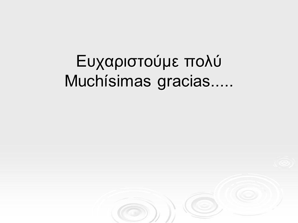Ευχαριστούμε πολύ Muchísimas gracias.....
