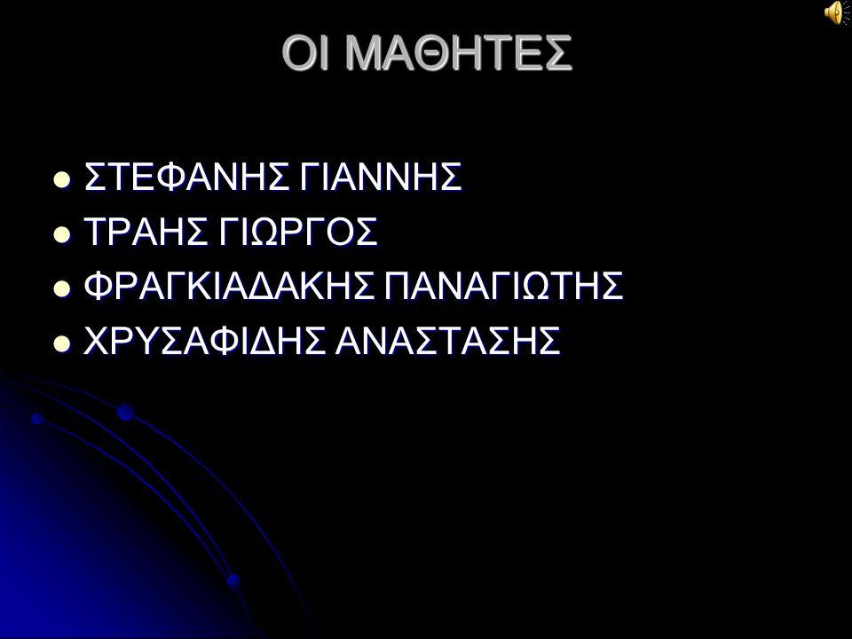 ΝΙΚΟΣ ΚΑΖΑΤΖΑΚΗΣ