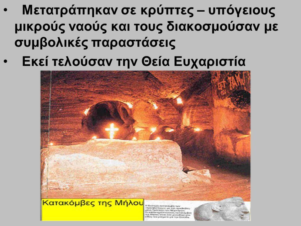 Μετατράπηκαν σε κρύπτες – υπόγειους μικρούς ναούς και τους διακοσμούσαν με συμβολικές παραστάσεις Εκεί τελούσαν την Θεία Ευχαριστία