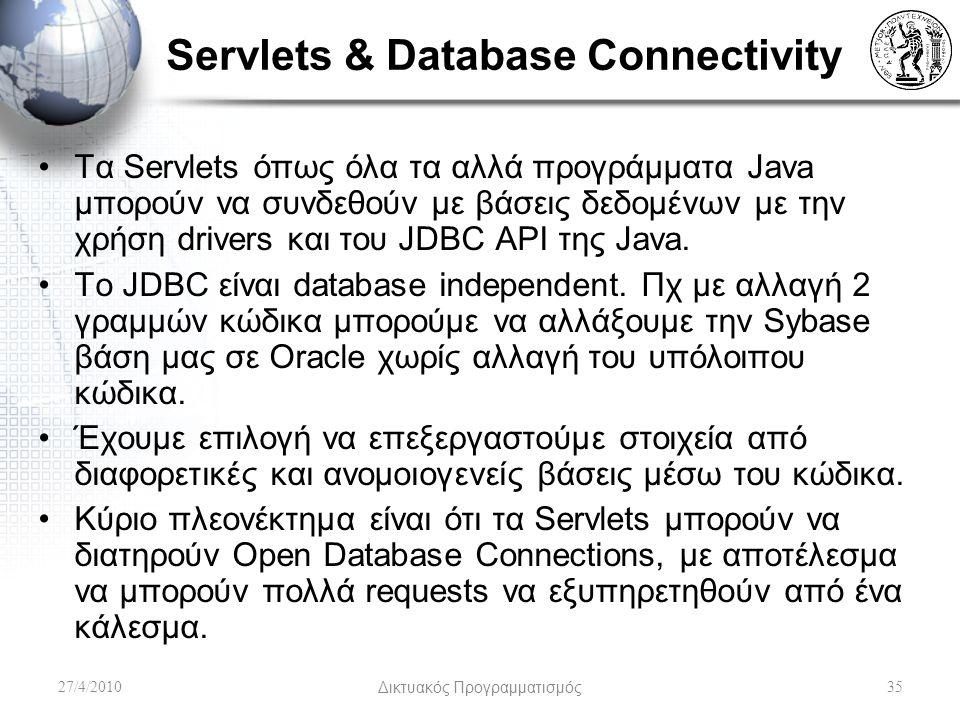 Servlets & Database Connectivity Τα Servlets όπως όλα τα αλλά προγράμματα Java μπορούν να συνδεθούν με βάσεις δεδομένων με την χρήση drivers και του JDBC API της Java.