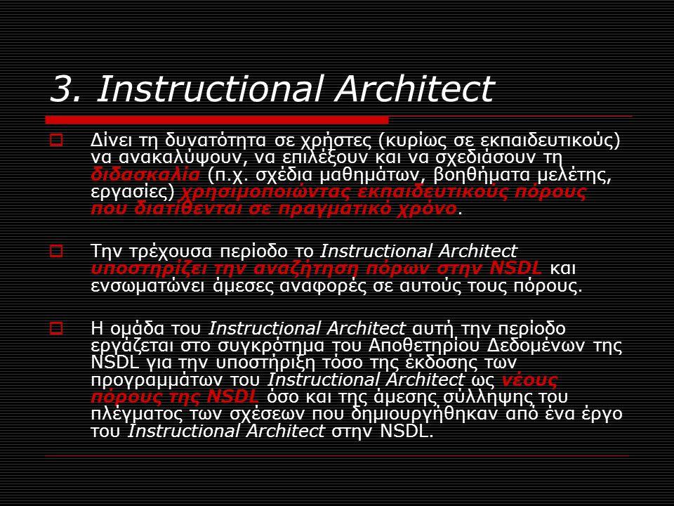 3. Instructional Architect  Δίνει τη δυνατότητα σε χρήστες (κυρίως σε εκπαιδευτικούς) να ανακαλύψουν, να επιλέξουν και να σχεδιάσουν τη διδασκαλία (π