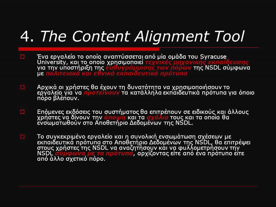 4. The Content Alignment Tool  Ένα εργαλείο το οποίο αναπτύσσεται από μία ομάδα του Syracuse University, και το οποίο χρησιμοποιεί τεχνικές μηχανικής