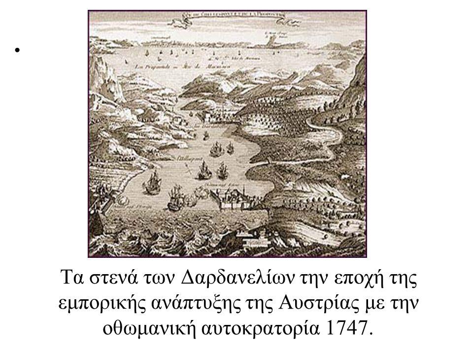 Σελίδα εμπορικού εγχειριδίου από το βιβλίο Ιστορίας του εμπορίου επιτομή , 1809 που χρησιμοποιούσαν οι έλληνες έμποροι στις συναλλαγές τους.