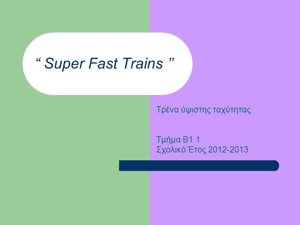 Σιδηρόδρομος Σιδηρόδρομος καλείται το σύστημα μεταφοράς επιβατών και εμπορευμάτων με τη βοήθεια τροχοφόρων οχημάτων ειδικά κατασκευασμένων για να κυλούν επί σιδηροτροχιών.
