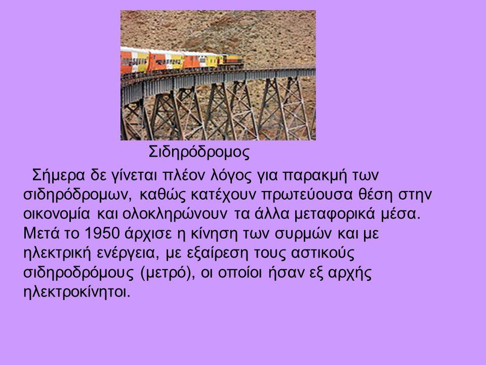 Η ατμομηχανή του Richard Trevithick