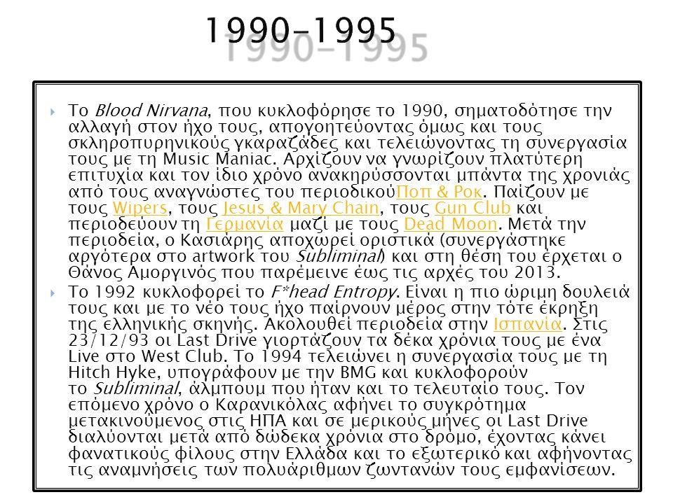  Το Blood Nirvana, που κυκλοφόρησε το 1990, σηματοδότησε την αλλαγή στον ήχο τους, απογοητεύοντας όμως και τους σκληροπυρηνικούς γκαραζάδες και τελει