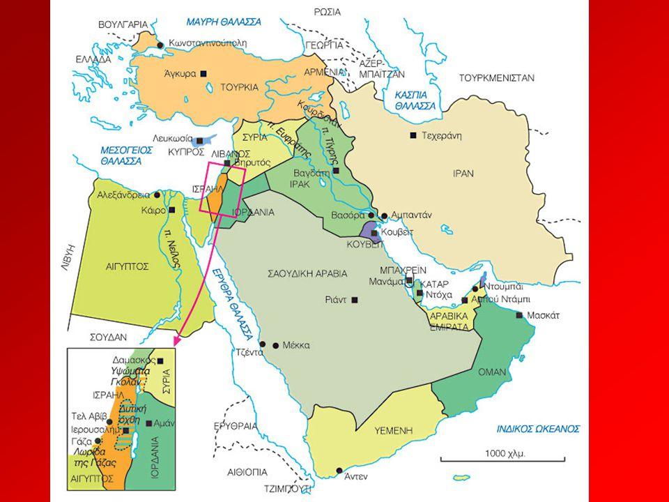 Η Σημασία της Παλαιστίνης Στο μέσον αυτής της περιοχής βρίσκεται η Παλαιστίνη Μπορείτε να καταλάβετε γιατί είναι πολύ σημαντική η θέση της; Γιατί όλοι οι δρόμοι που συνέδεαν τους μεγάλους πολιτισμούς περνούσαν από εδώ