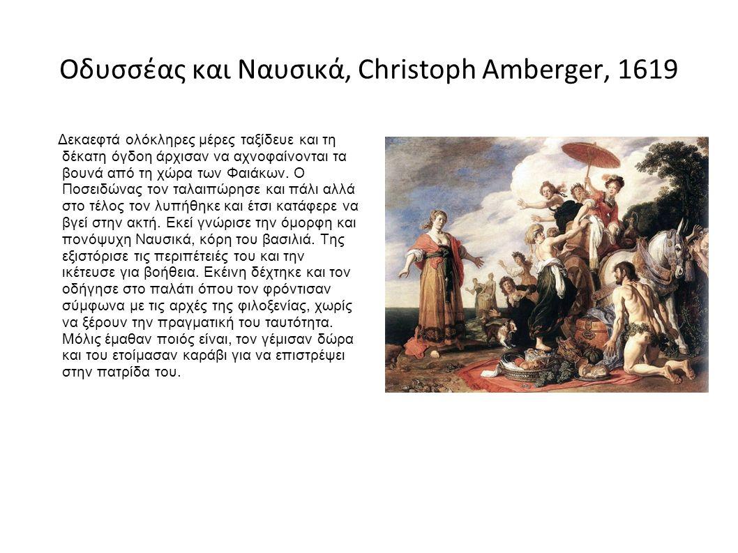Οδυσσέας και Ναυσικά, Christoph Amberger, 1619 Δεκαεφτά ολόκληρες μέρες ταξίδευε και τη δέκατη όγδοη άρχισαν να αχνοφαίνονται τα βουνά από τη χώρα των Φαιάκων.