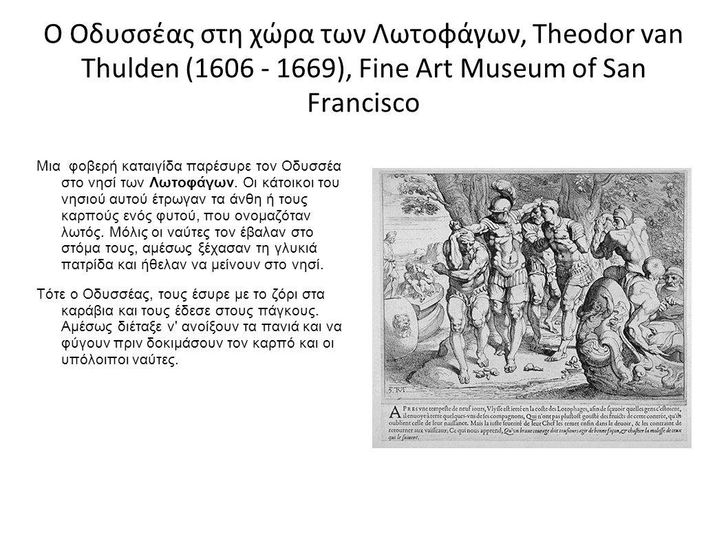 Ήταν Οι περιπέτειες του Οδυσσέα από την Τροία μέχρι το νησί των Φαιάκων Εικονογράφηση από το site του Ελληνικού Πολιτισμού Γιάννης Περτέσης-Α4