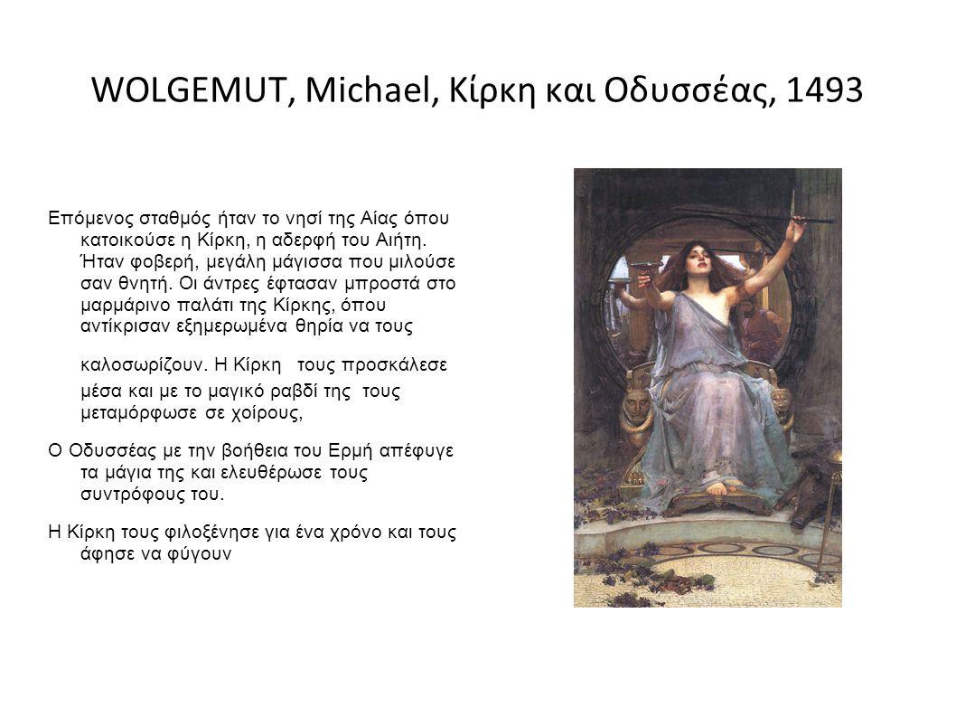 Ο Οδυσσέας και οι Σειρήνες, ρωμαϊκό μωσαϊκό, 3ος αι.