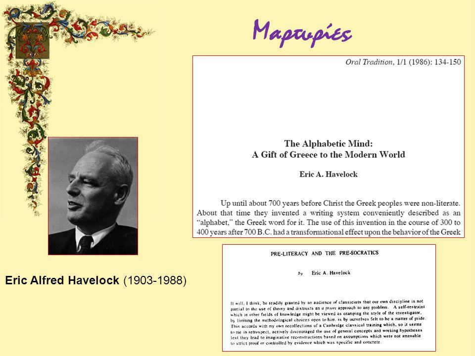 Eric Alfred Havelock (1903-1988) Μαρτυρίες