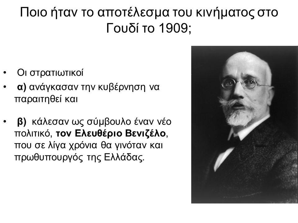 Ο Βενιζέλος πρωθυπουργός Το Νοέμβριο του 1910 πραγματοποιήθηκαν εκλογές.
