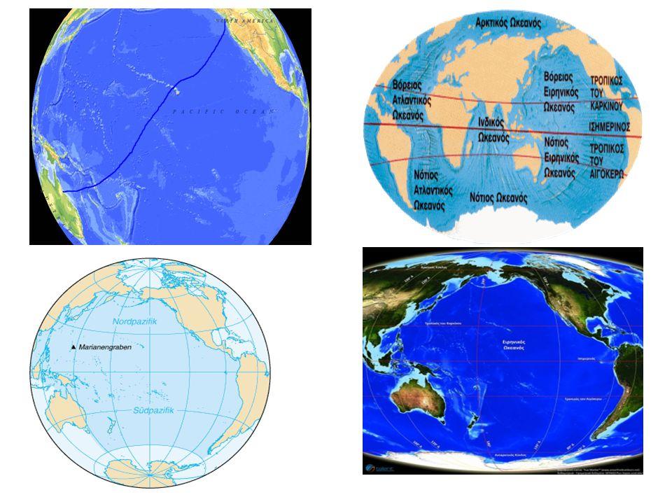 ΙΣΤΟΡΙΑ Ο Μαγγελάνος, χρησιμοποιώντας ως βοήθημά του τον παγκόσμιο χάρτη που είχε σχεδιάσει ο Λεονάρντο ντα Βίντσι το 1516, ξεκίνησε για να πραγματοποιήσει τον περίπλου της γης.