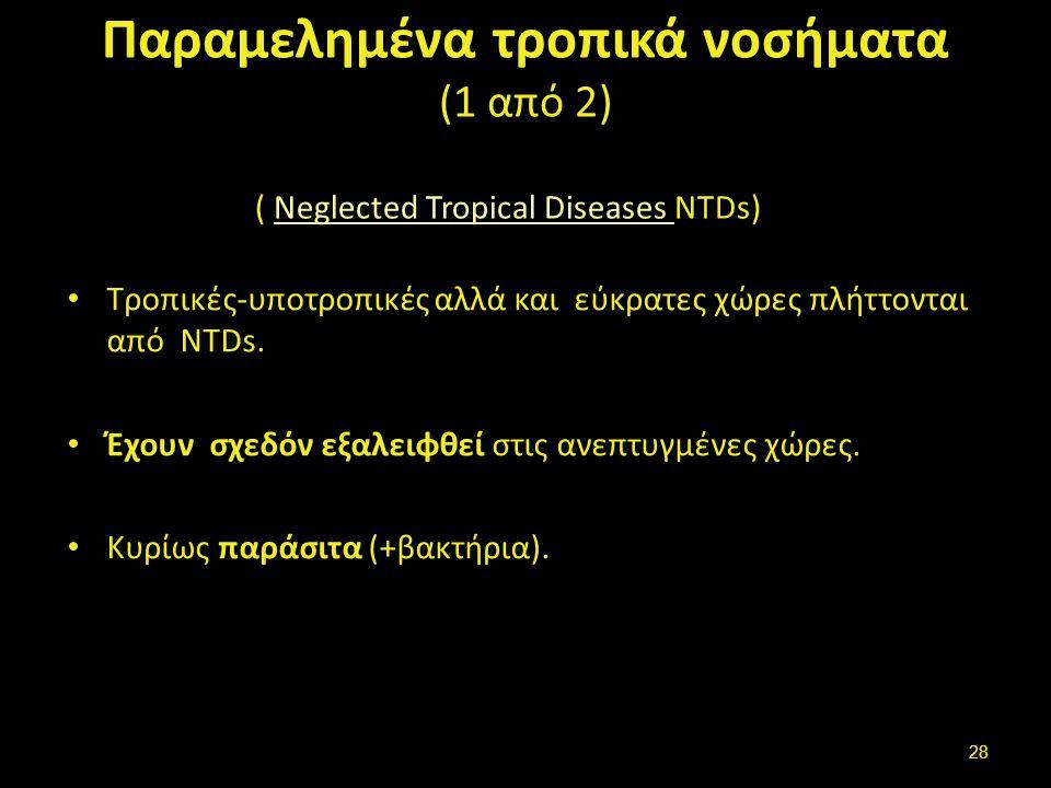Παραμελημένα τροπικά νοσήματα (1 από 2) ( Neglected Tropical Diseases NTDs)Neglected Tropical Diseases Τροπικές-υποτροπικές αλλά και εύκρατες χώρες πλήττονται από NTDs.