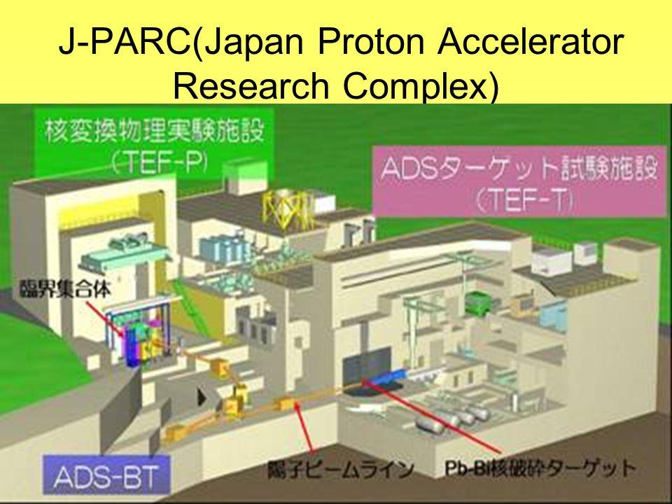J-PARC(Japan Proton Accelerator Research Complex)