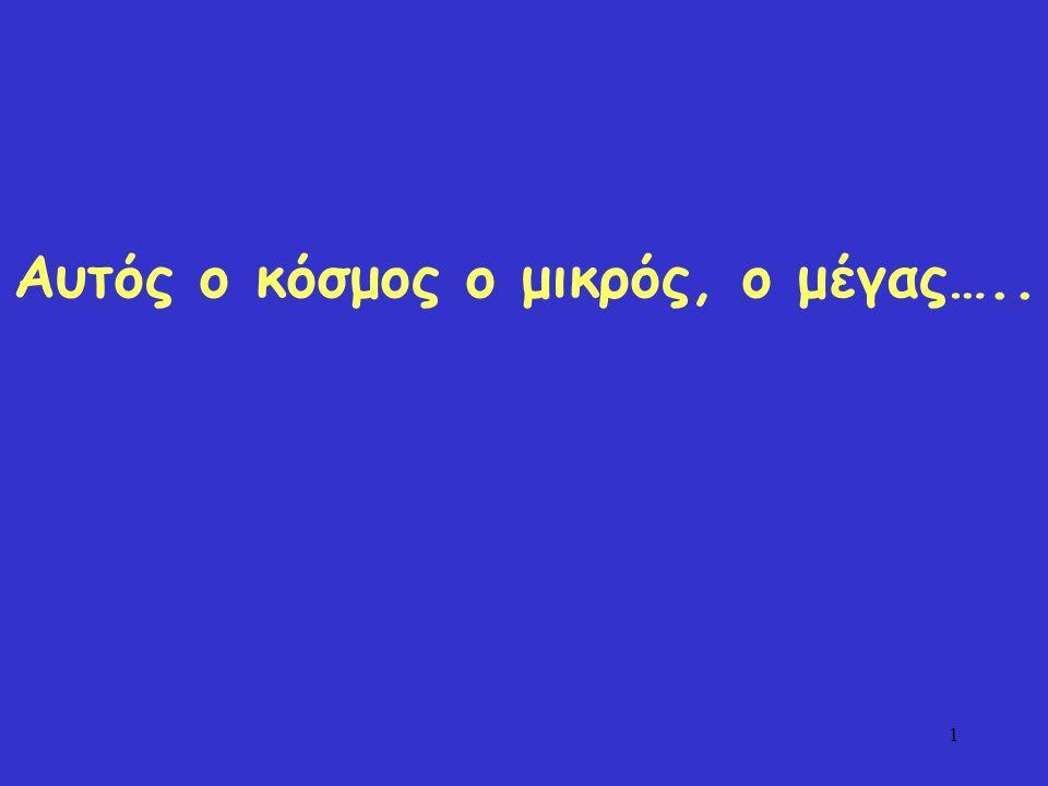 Ε.Κ.Φ.Ε.ΝΑΞΟΥ - ΚΥΤΤΑΡΟΛΟΓΙΚΟ ΕΡΓΑΣΤΗΡΙΟ ΝΟΣΟΚΟΜΕΙΟ Κ.Υ.