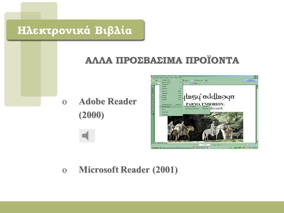 Ηλεκτρονικά Βιβλία OEBPS (Open eBook Publication Structure) Καθορισμός περιεχομένου, δομής, εμφάνισης ηλεκτρονικού βιβλίου XML, CSS, Jpeg, PNG Fallback αρχείο, προσβασιμότητα Ενσωμάτωση DRM, συνεργασία με Electronic Book Exchange (ΕΒΧ) Τρέχουσα έκδοση 1.2 Εφαρμόζεται από ΟeBF (85 εταιρείες) Επιτυχημένο παράδειγμα βιώσιμου προϊόντος, χωρίς εμπορική εκμετάλλευση
