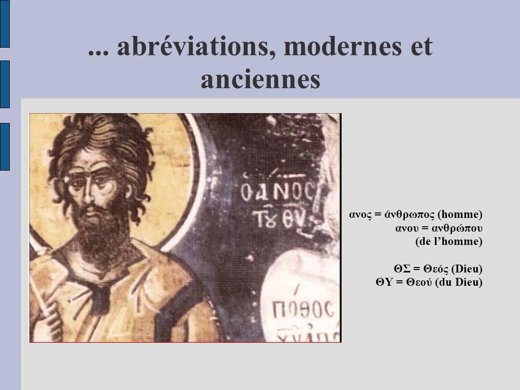 ... abréviations, modernes et anciennes ανος = άνθρωπος (homme) ανου = ανθρώπου (de l'homme) ΘΣ = Θεός (Dieu) ΘΥ = Θεού (du Dieu)