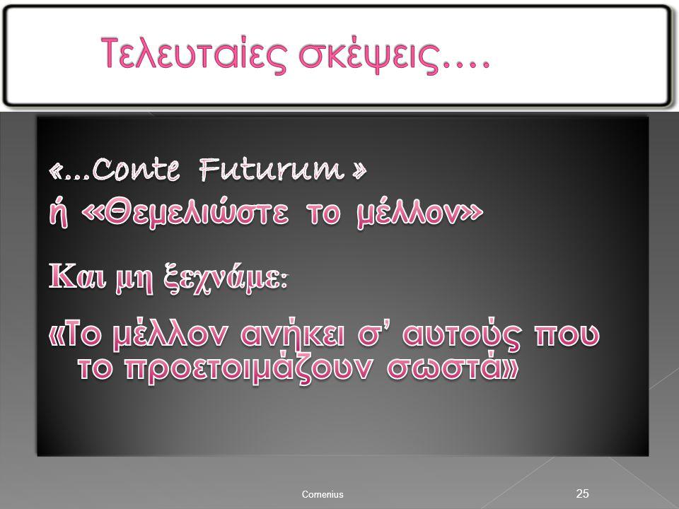 Comenius 25