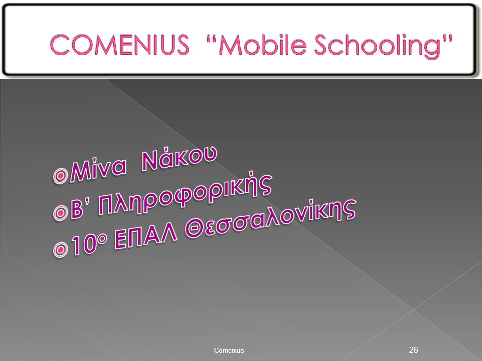 Comenius 26