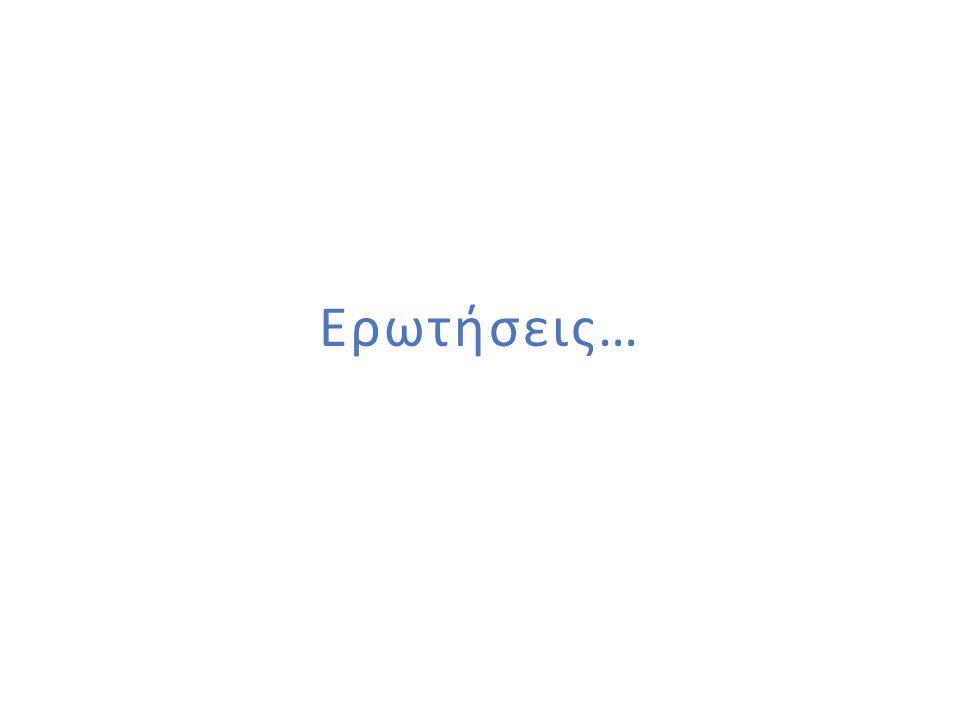 Το έργο Κεντρικό Μητρώο Ελληνικών Ανοικτών Μαθημάτων υλοποιείται στο πλαίσιο του Επιχειρησιακού Προγράμματος «Εκπαίδευση και Δια Βίου Μάθηση» και συγχρηματοδοτείται από την Ευρωπαϊκή Ένωση (Ευρωπαϊκό Κοινωνικό Ταμείο) και από εθνικούς πόρους.