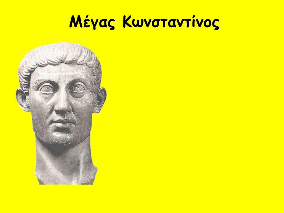 Αυτοκράτορας Ιουλιανός