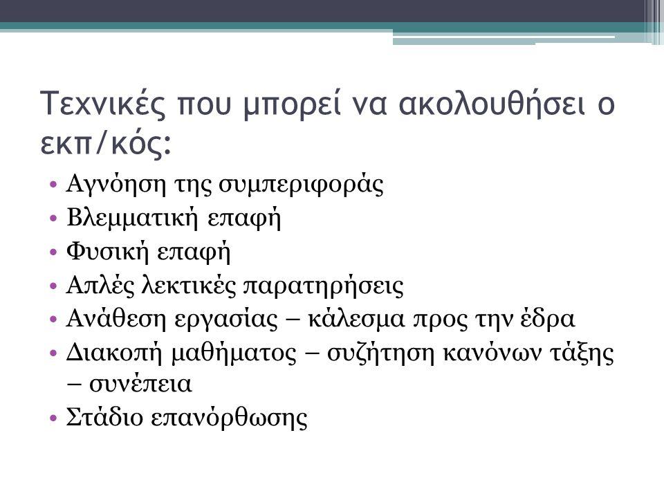 Πηγή: http://omadakardias.blogspot.gr/