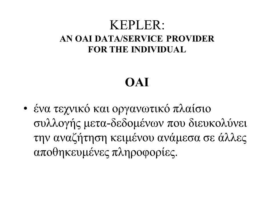 KEPLER: AN OAI DATA/SERVICE PROVIDER FOR THE INDIVIDUAL Υποστηρικτές πλαισίου Kepler.