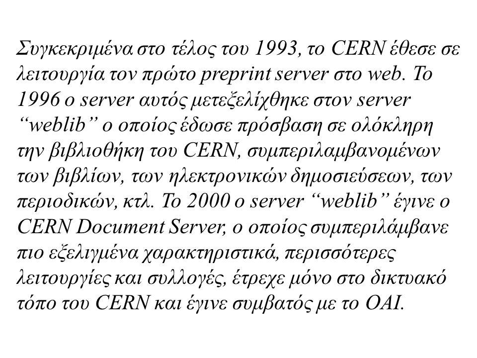 """Συγκεκριμένα στο τέλος του 1993, το CERN έθεσε σε λειτουργία τον πρώτο preprint server στο web. Το 1996 o server αυτός μετεξελίχθηκε στον server """"webl"""