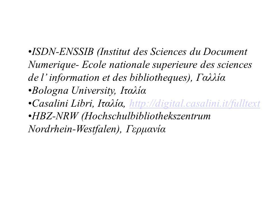 ISDN-ENSSIB (Institut des Sciences du Document Numerique- Ecole nationale superieure des sciences de l' information et des bibliotheques), Γαλλία Bolo