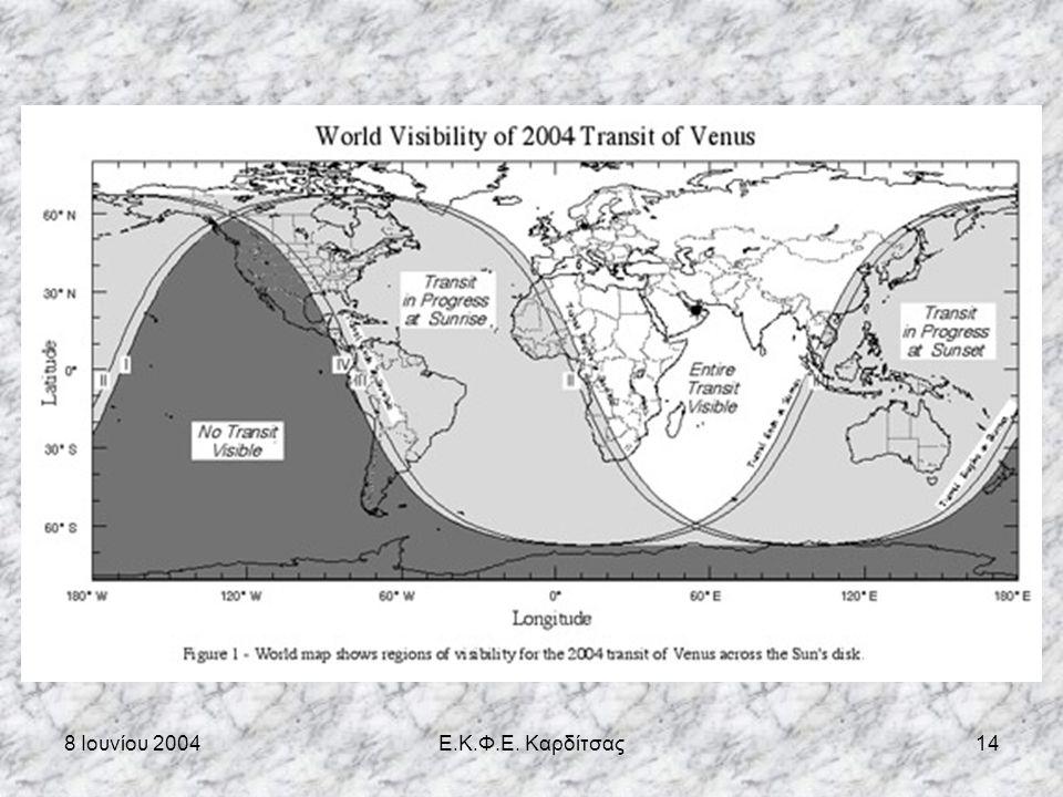 8 Ιουνίου 2004Ε.Κ.Φ.Ε. Καρδίτσας13 Ορατότητα της Διάβασης Το παρακάτω διάγραμμα, που μπορείτε να βρείτε μέσα στη σελίδα της Nasa στο Internet, στην ηλ
